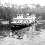 KANANGRA, Mosman Bay, 1980. Proof 571-xx.